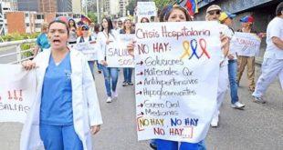 Los servicios de salud pública en los hospitales del país ya no son gratuitos.