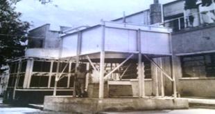 Antigua Planta Generadora de Electricidad. Foto F.Tammacco (1950)