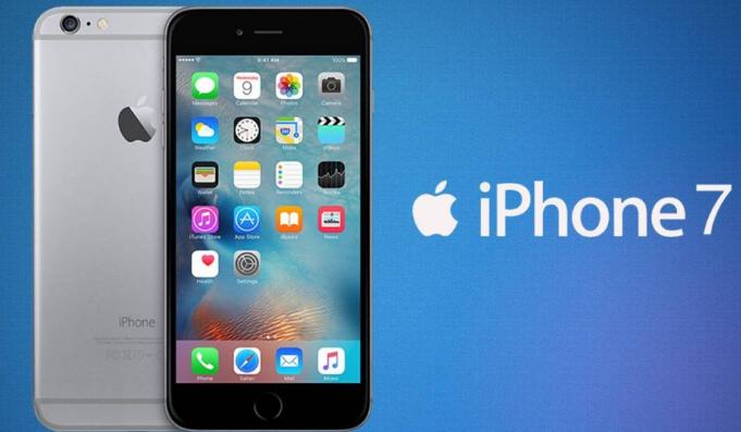 iPhone para regalar por Navidad