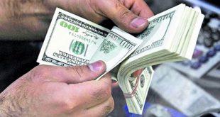 Dólar paralelo llegó a 200 mil