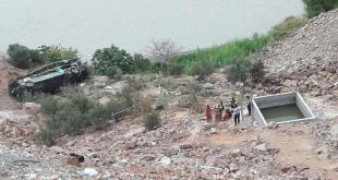 44 los fallecidos tras accidente de autobús en Perú