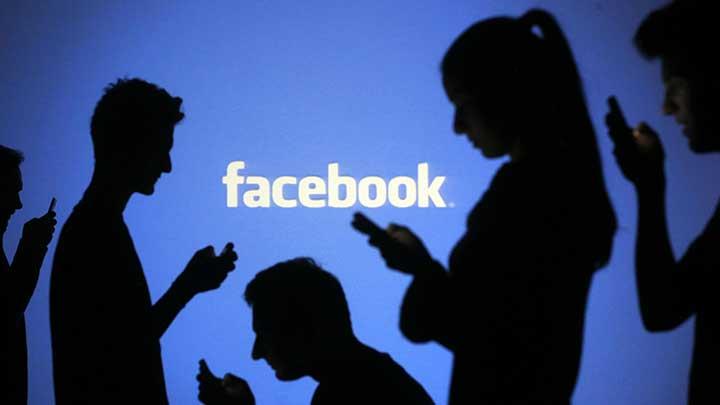 Facebook busca unir mas personas a través de Citas.