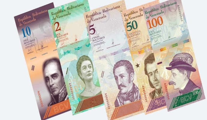 Se dio inicio el proceso de entrega de las piezas que conforman el nuevo cono monetario