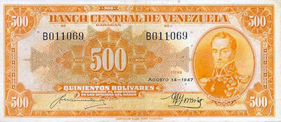 Billete de 500 Bolivares en 1947.